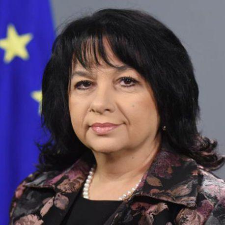 Temenuška Petkova